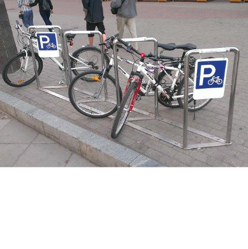 Велопарковка Муниципалитет с рекламой 4243 - вид 1