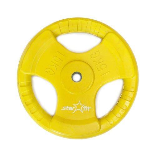 Диск обрезиненный BB-201 15 кг, d=26 мм, желтый УТ-00007165 - вид 1