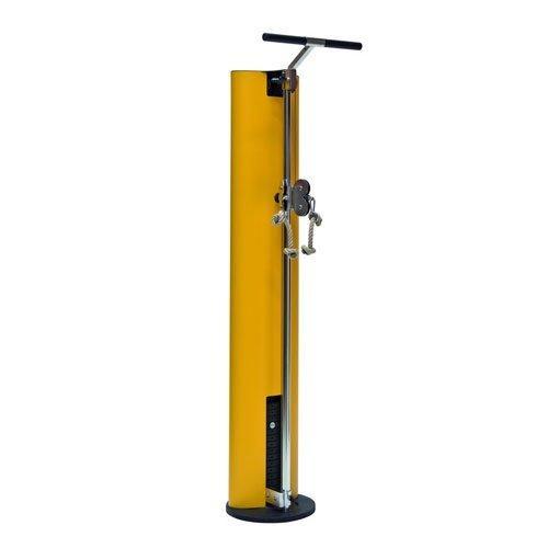 Многофункциональная силовая станция NOHrD SlimBeam, материал: пластик, цвет: желтый 11069 - вид 1