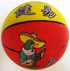 e5ce7008 Баскетбольные мячи купить в интернет магазине, цена со СКИДКОЙ
