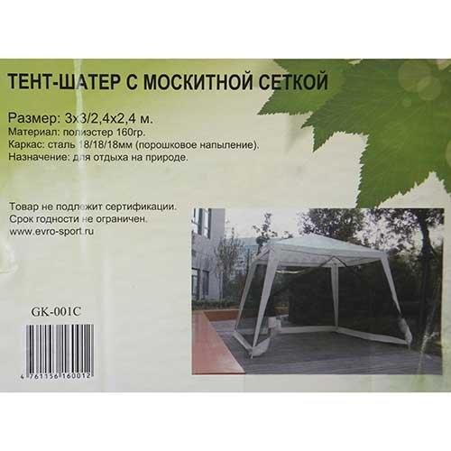 Тент-шатер с москитной сеткой GK-001С GK-001С - вид 1