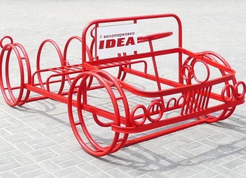 Велопарковка декоративная Автомобиль 32468 - вид 1