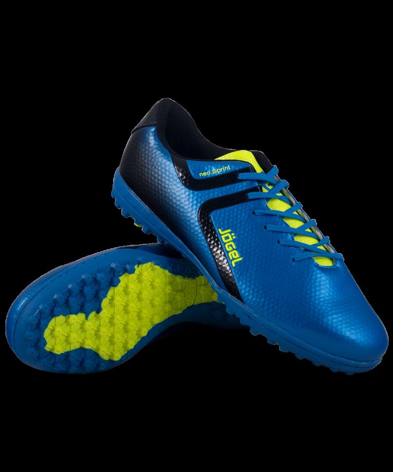 Картинка футбольный обувь