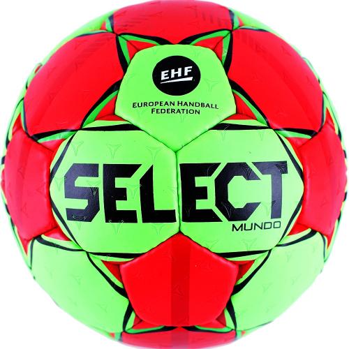 "Мяч ганд. ""SELECT Mundo"" арт. 846211-443, Junior (р.2), EHF Appr., мат.ПУ,руч.сш, зел-красн-черн  - вид 1"